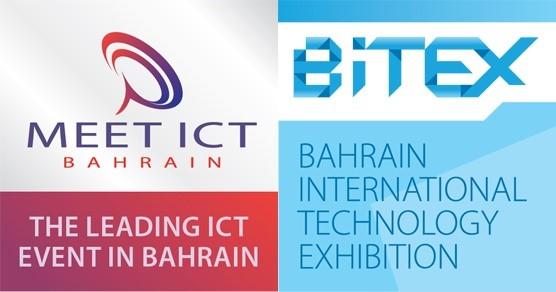 13th – 15th February 2019 BITEX BAHRAIN